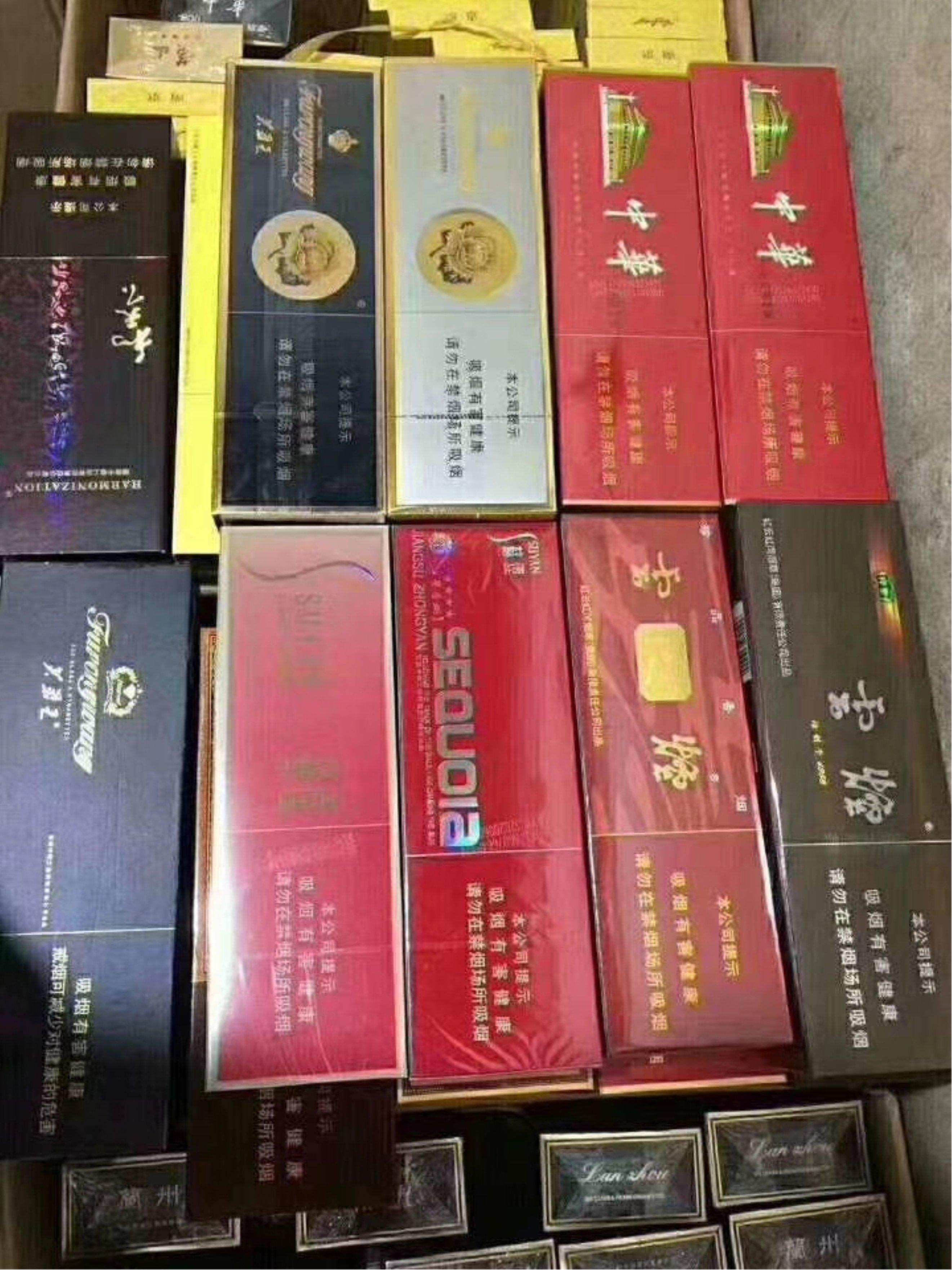 烟草批发微信香烟免税烟货源,免税烟、香烟一手货源批发